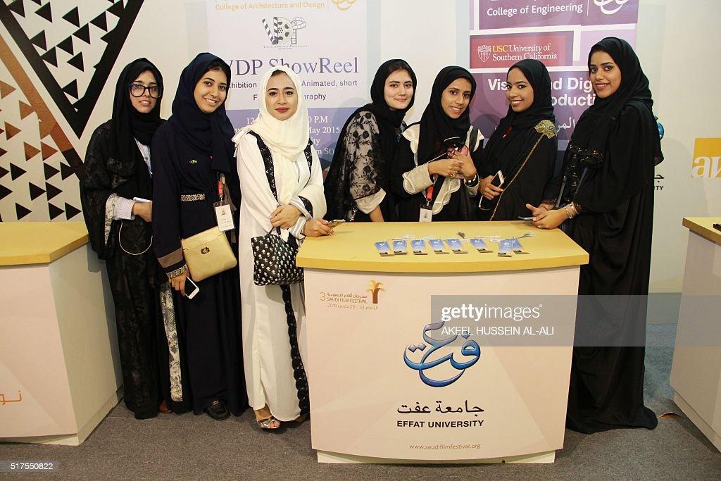 SAUDI-FILM-FESTIVAL-UNIVERSITY : News Photo