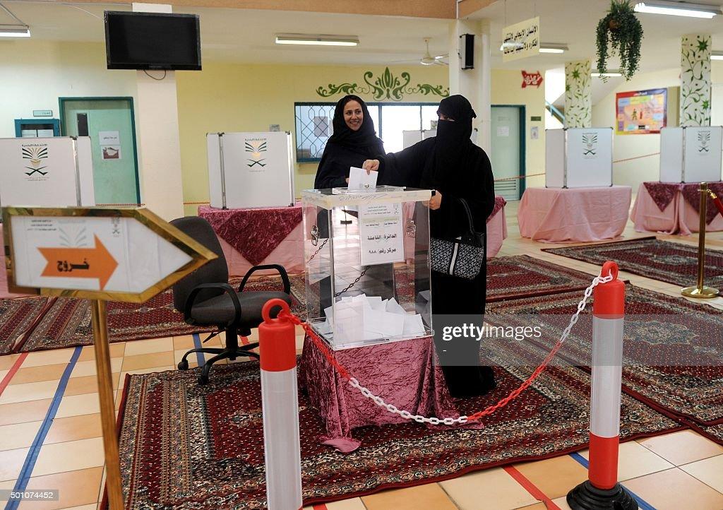 SAUDI-VOTE-WOMEN : News Photo