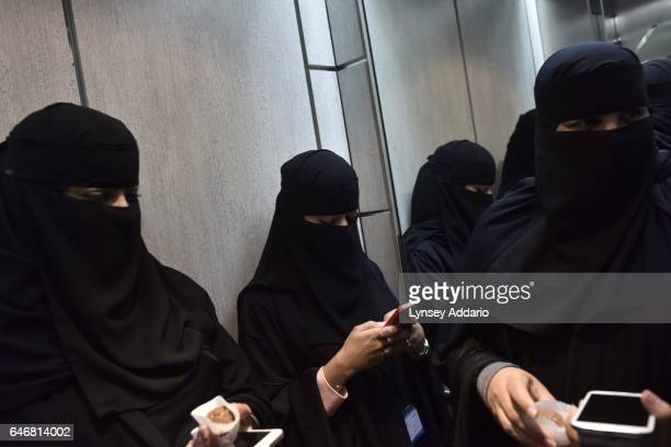 Saudi women attend a seminar on IT service management at the stock exchange in in Riyadh Saudi Arabia December 1 2014