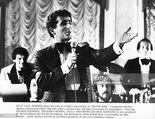 Saul Rubinek performs on stage in a scene from the film 'Death Ship', 1980.