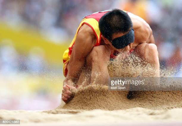 LI DUAN Saut en longueur Jeux Paralympiques 2008 Pekin