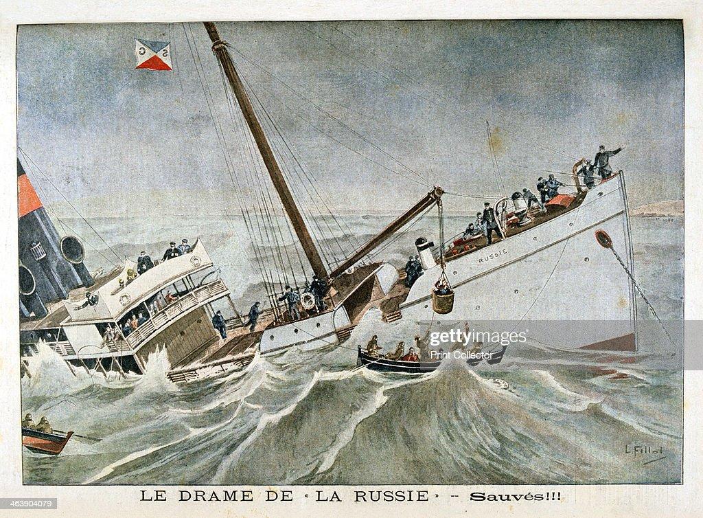 Save!!, 1901. : Nieuwsfoto's