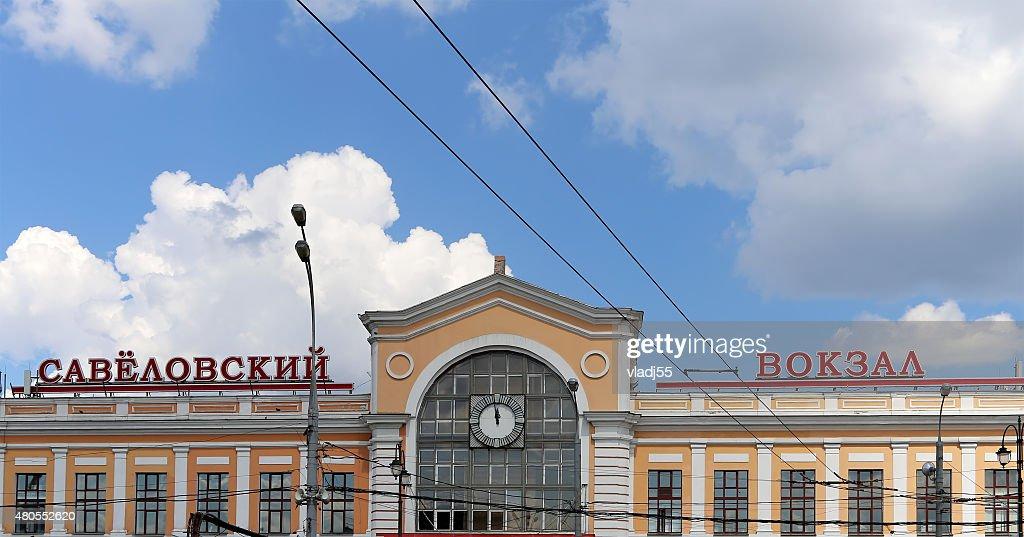 Savelovsky Estação ferroviária em Moscovo, Rússia. : Foto de stock