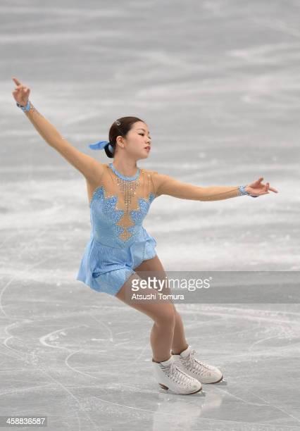 Saya Ueno of Japan performs in the Ladie's short program during All Japan Figure Skating Championships at Saitama Super Arena on December 22 2013 in...