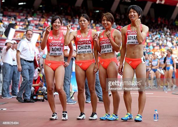 Sayaka Aoki of Japan Asami Chiba of Japan Kana Ichikawa of Japan and Seika Aoyama of Japan look on during the Women's 4x400 Metres Relay heats during...