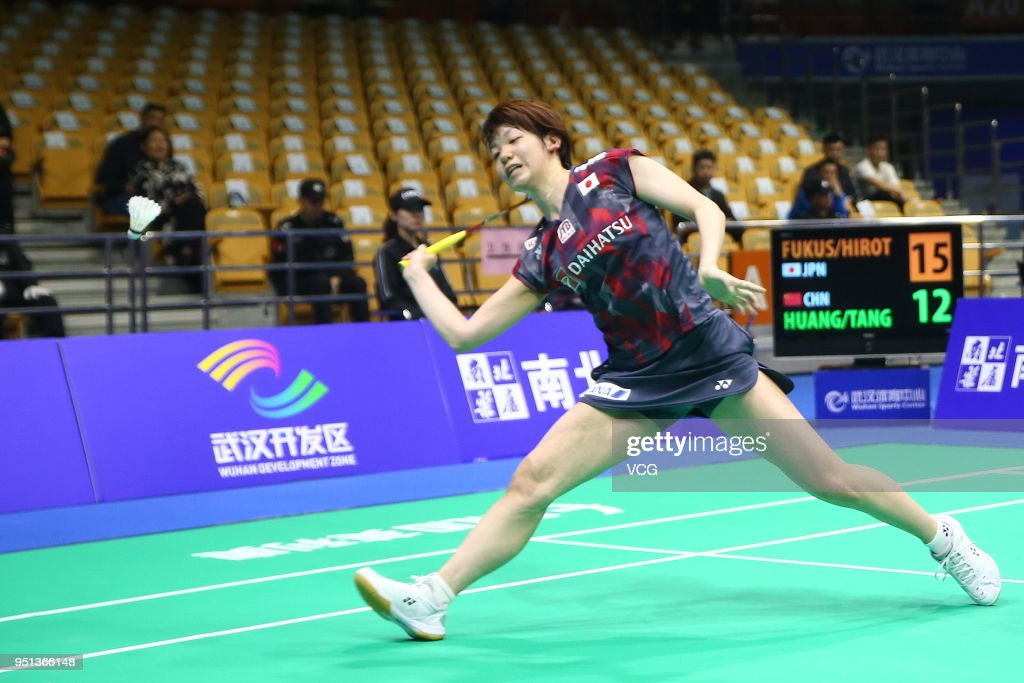 2018 Badminton Asia Championships - Day 3