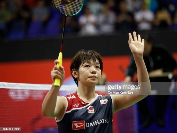 Sayaka Hirota of Japan reacts after defeating Lee So Hee and Shin Seung Chan of Korea at the final of Women's Double of Yonex Sunrise Hong Kong Open...