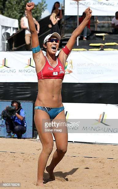 Sayaka Mizoe of Japan during Day 4 of the FIVB Mangaung Open on December 12 2014 in Bloemfontein South Africa
