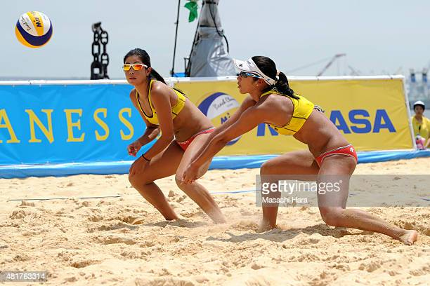 Sayaka Mizoe receives the ball during their main draw match against Louise Bawden and Taliqua Clancy of Australia during day four of the FIVB...