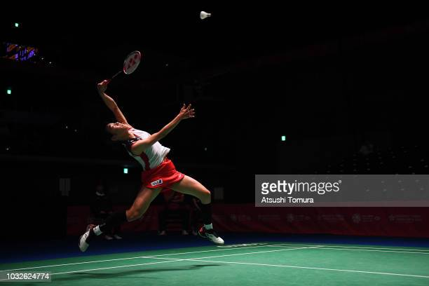 Sayaka Sato of Japan competes in the Women's Singles second round match against Nozomi Okuhara of Japan on day three of the Yonex Japan Open at...