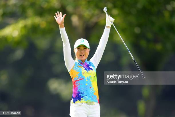 Sayaka Takahashi of Japan celebrates as she makes the eagle on the 5th hole during the second round of the Nitori Ladies at Otaru Country Club on...