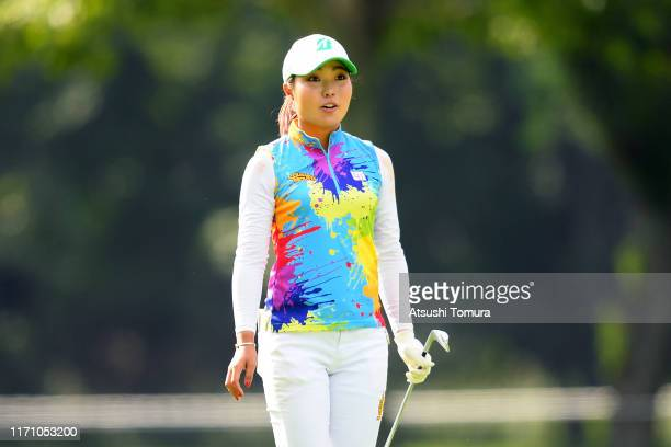 Sayaka Takahashi of Japan is surprised as she makes the eagle on the 5th hole during the second round of the Nitori Ladies at Otaru Country Club on...