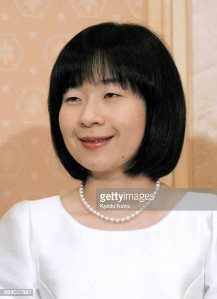 Sayako Kuroda the daughter of Emperor Akihito and Empress Michiko seen in this undated photo assumed on June 19 the post of supreme priestess at Ise...