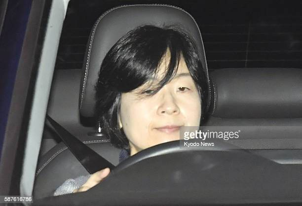 Sayako Kuroda the daughter of Emperor Akihito and Empress Michiko leaves the Imperial Palace in Tokyo after having dinner with her parents and her...