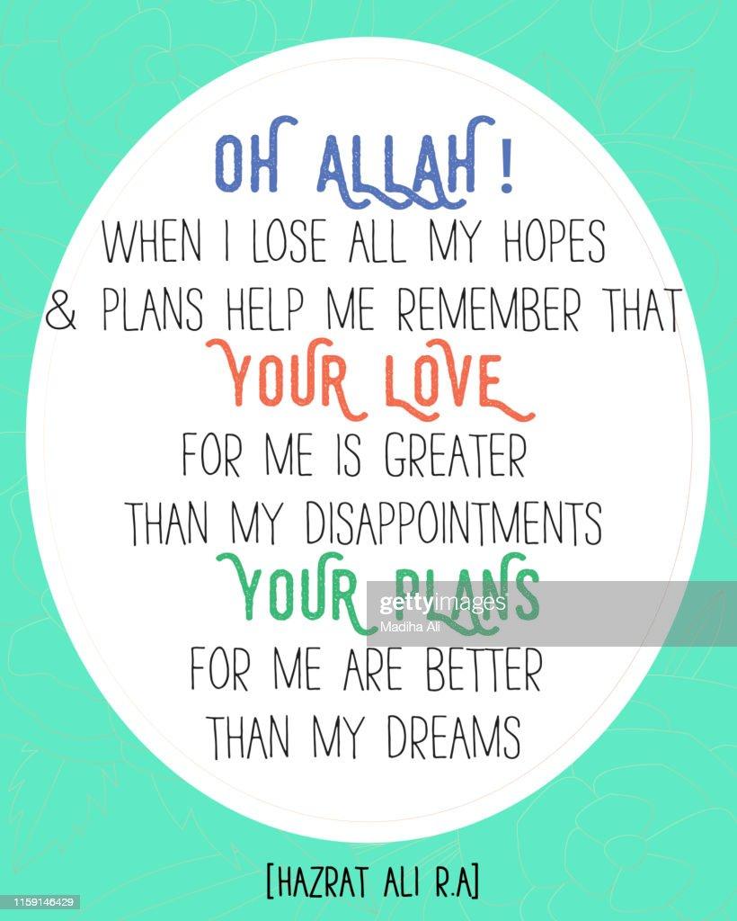 Saying Of Hazrat Ali Sahaba Prophet Quote Quotation Islamic