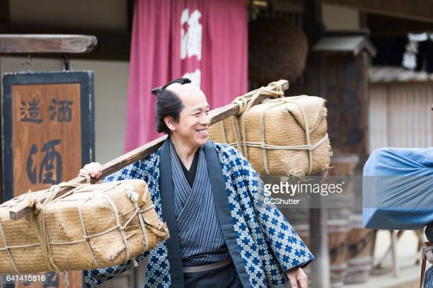 sayōnara, see you again - film poster stock pictures, royalty-free photos & images