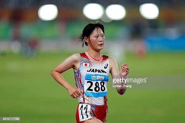 Sayori Matsumoto of Japan competes in the Women's 5000m Race Walk Final of Nanjing 2014 Summer Youth Olympic Games at the Nanjing Olympic Sports...
