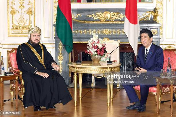 Sayyid Assad bin Tariq bin Taimur Al Said Deputy Prime Minister for International Relations and Cooperation Affairs and Special Representative for...