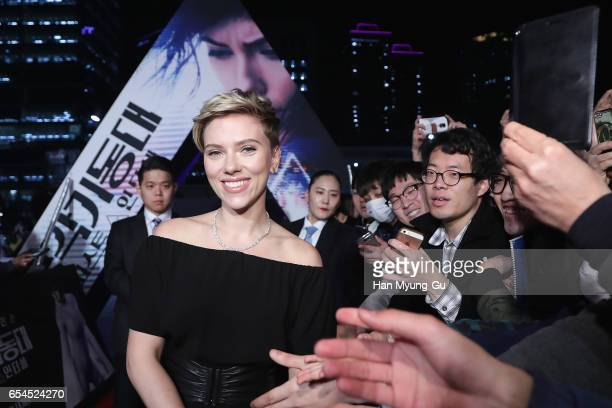 Scarlett Johansson attends the Korean Red Carpet Fan Event of the Paramount Pictures release 'Ghost In The Shell' at Lotte World Tower Mall on March...