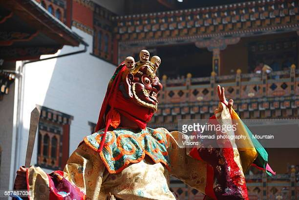 A scary mask worn by a dancer in Bhutan