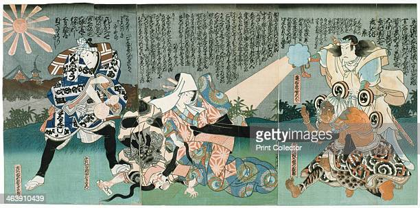 'Scene at Kabuki Theatre' 19th century From a private collection