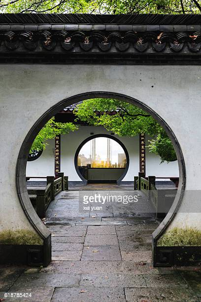 Scene Of a pavilion seen from archway on 'Autumn Moon on Calm Lake',Hangzhou,China