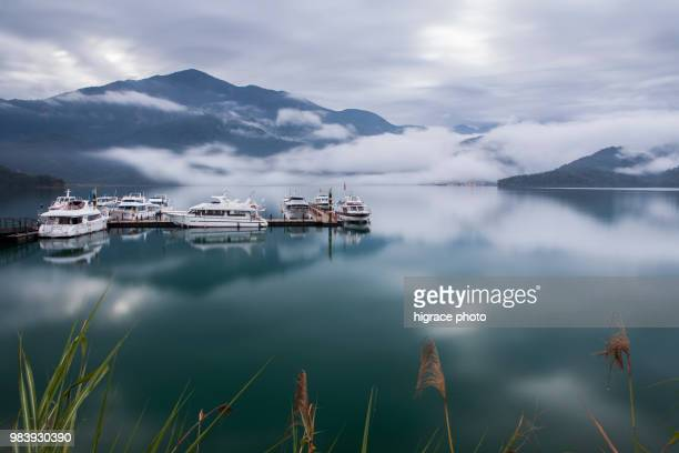 1,196 Sun Moon Lake Photos and Premium High Res Pictures - Getty Images