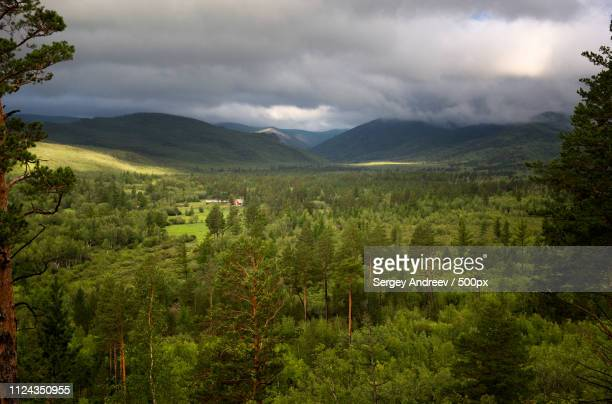 Scenic landscape against cloudy sky