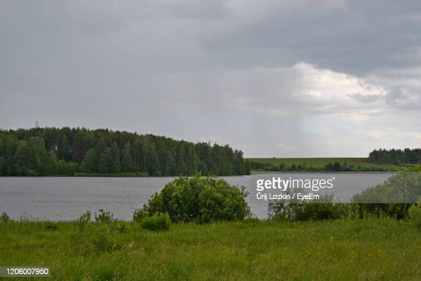 scenic view of lake against sky - nizhny novgorod stock pictures, royalty-free photos & images