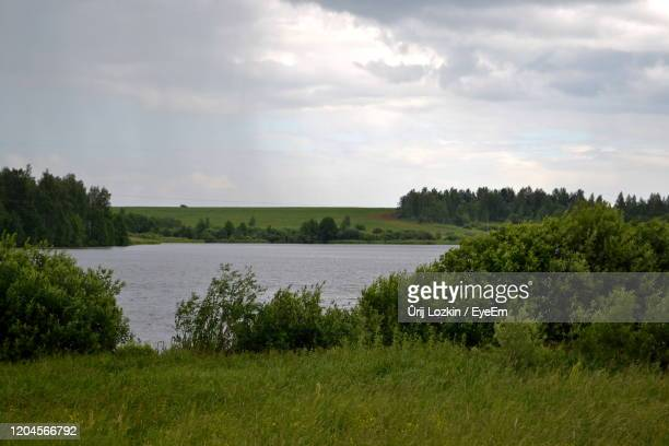 scenic view of landscape against sky - nizhny novgorod stock pictures, royalty-free photos & images