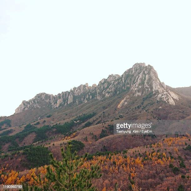 scenic view of mountains against clear sky - kim taehyung stock pictures, royalty-free photos & images