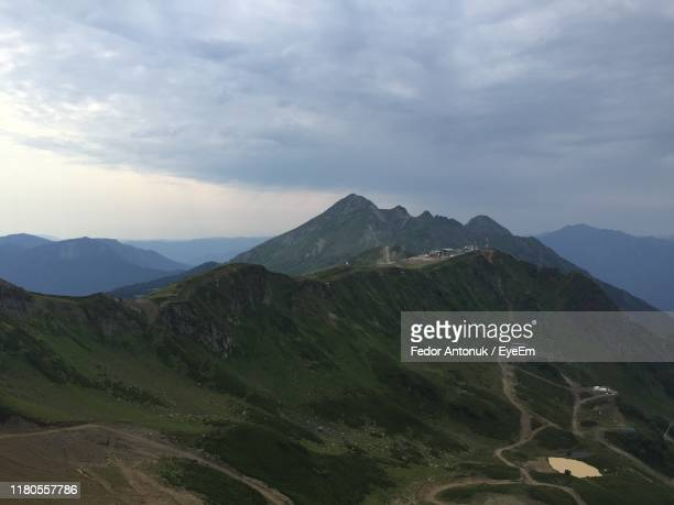 scenic view of mountains against sky - fedor stock pictures, royalty-free photos & images