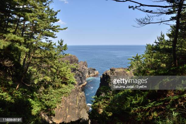 scenic view of sea against clear sky - iwate prefecture stock pictures, royalty-free photos & images