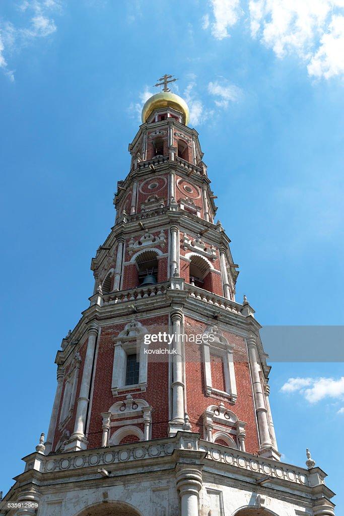 scenic vista do Moscovo Convento de Novodevichy : Foto de stock