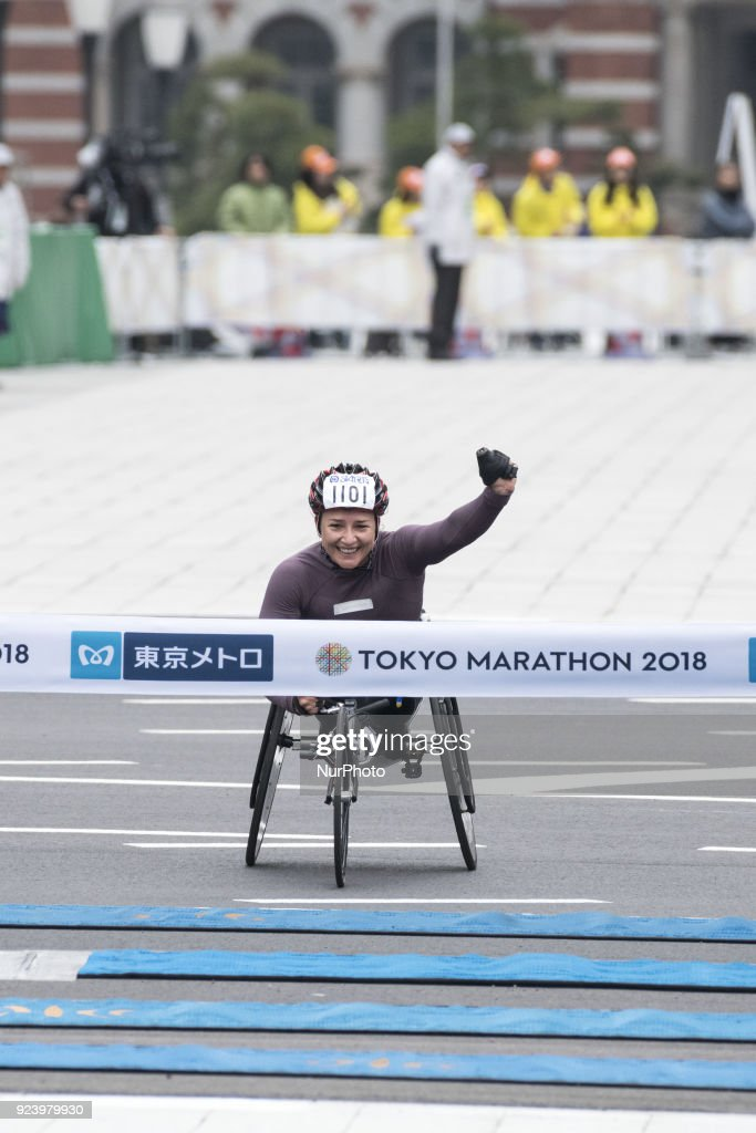 Tokyo Marathon 2018 race