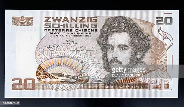 オーストリアシリング紙幣 スト...