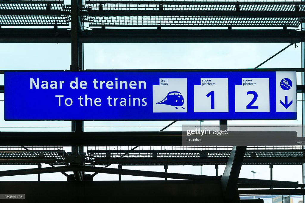 Schiphol sign : Stock Photo