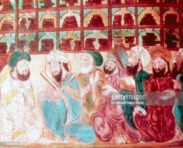 Scholars in the Abode of Wisdom a science academy Baghdad 14th century manuscript