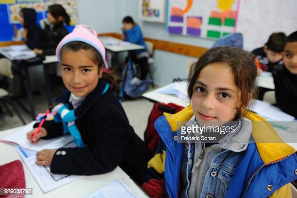 School in Bethlehem School financed by the United Nations in a Palestinian refugee camp in Bethlehem on April 10 2014 in Palestine