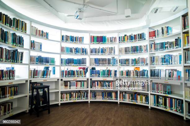 school library in kuala lumpur, malaysia - bookstore stock pictures, royalty-free photos & images