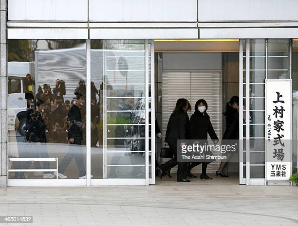 School mates of murdered Ryota Uemura attend a funeral on March 3 2015 in Kawasaki Kanagawa Japan Three teenagers one 18yearold and two 17yearold...