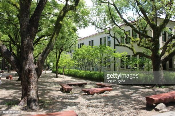 "school of theology of ""kwansei gakuin university"" - shinichi igusa ストックフォトと画像"