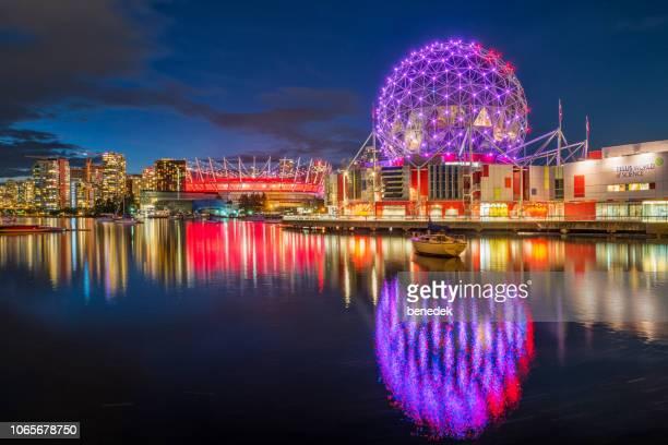 科学の世界とカナダのバンクーバーの bc プレイス - bcプレイス・スタジアム ストックフォトと画像