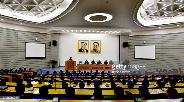 Scientists and technical experts hold a meeting in Pyongyang on Nov 22 to discuss space technology such as artificial satellites and transport...