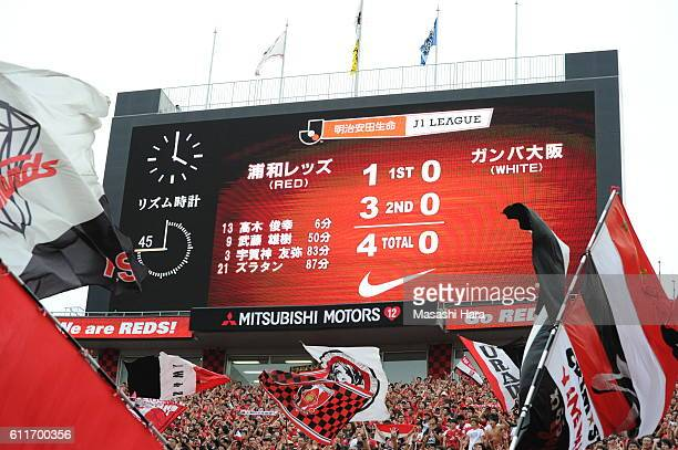 Scoreboard after the JLeague match between Urawa Red Diamonds and Gamba Osaka at Saitama Stadium on October 1 2016 in Saitama Japan
