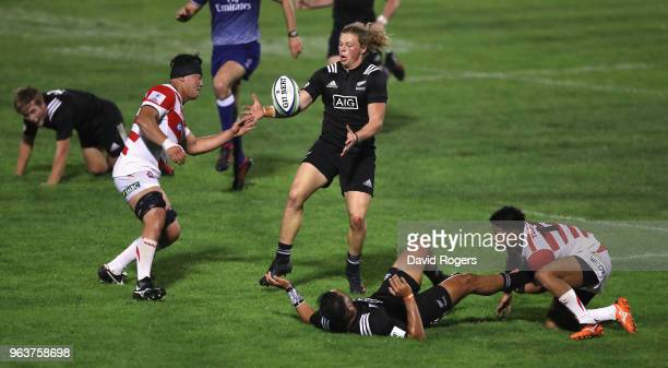 Scott Gregory of New Zealand catches the ball during the World Rugby U20 Championship match between New Zealand and Japan at Stade d'Honneur du Parc...