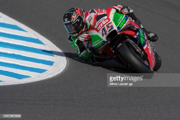 Scott Redding of Great Britain and Aprilia Racing Team Gresini rounds the bend during the MotoGP of Japan Qualifying at Twin Ring Motegi on October...