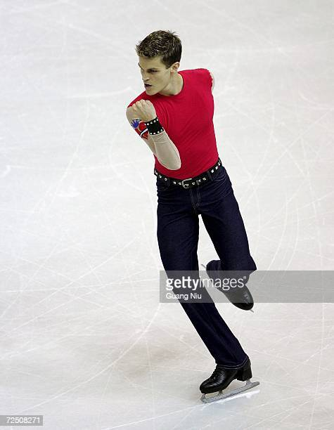 Scott Smith of the US competes in the free skating during Cup of China ISU Grand Prix of Figure Skating at the Olympic Centre Gymnasium November 11...