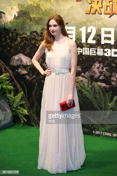 Scottish actress Karen Gillan attends the press conference and premiere of film 'Jumanji Welcome to the Jungle' on January 4 2018 in Beijing China