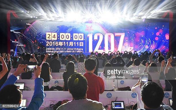 A screen at an Alibaba Group event in Shenzhen China shows on Nov 12 the results of the group's 'Singles' Day' discount campaign on its online...